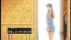 Long-legged young girl looks so hot in this anime!